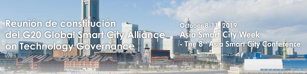 Reunión de constitución del G20 Global Smart City Alliance on Technology Governance