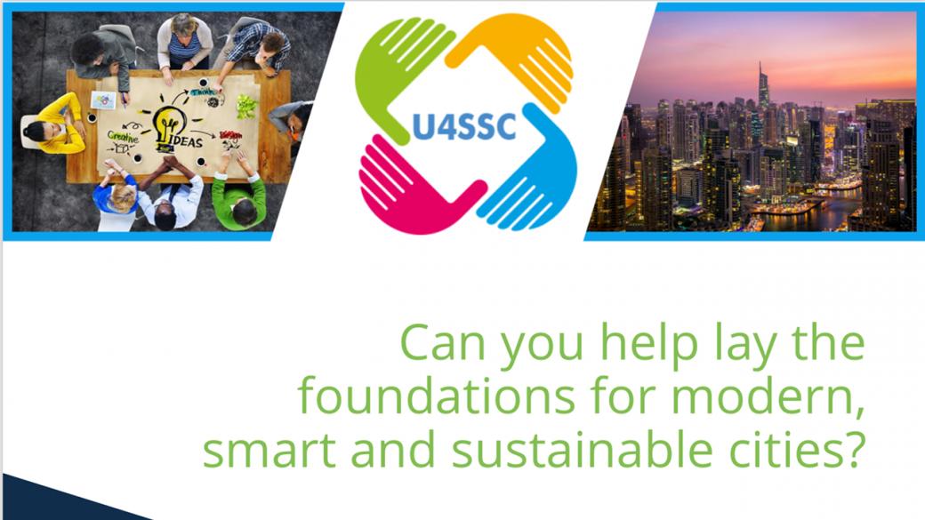 La iniciativa U4SCC de la Unión Internacional de Telecomunicaciones busca personas expertas