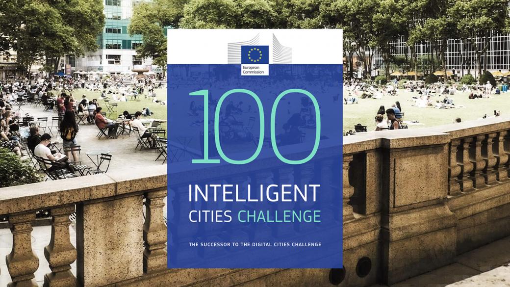 La UE lanza el Intelligent Cities Challenge (extensión de plazo)